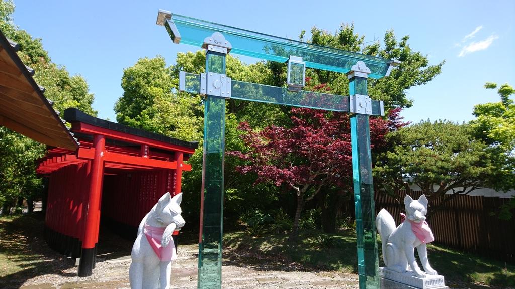 Jintoku Inari Tenjin